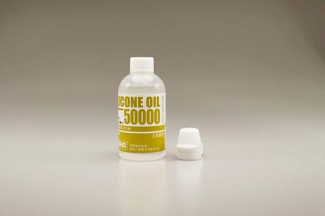 Silicone Oil #50,000 (40cc)