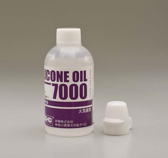 Silicone Oil #7000 (40cc)